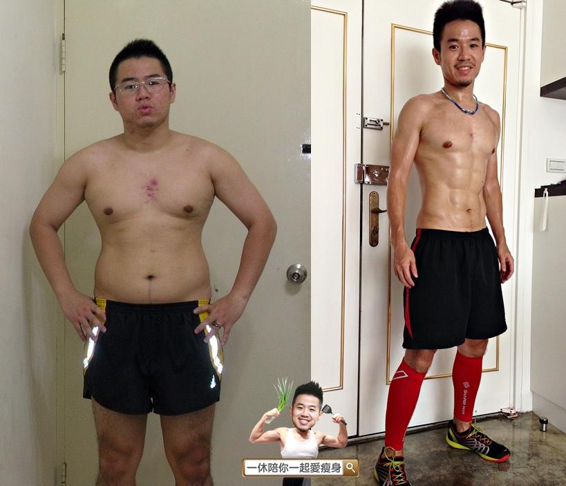 減肥前後48.jpg
