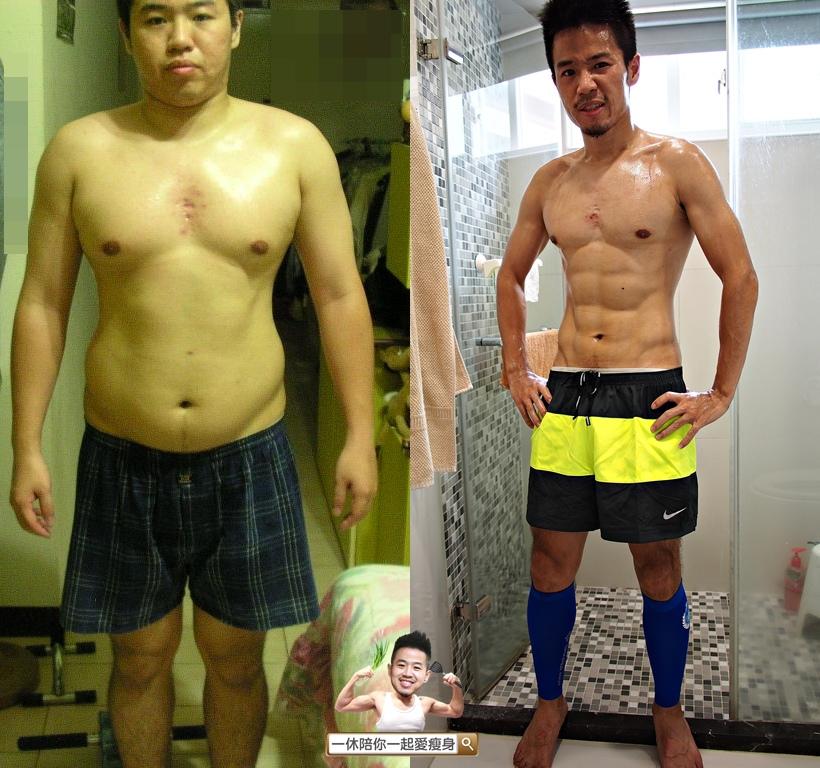 減肥前後35.jpg