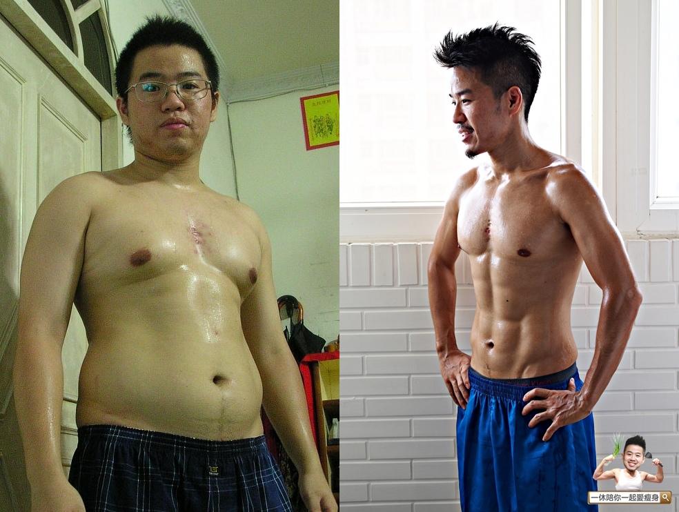 減肥前後47.jpg