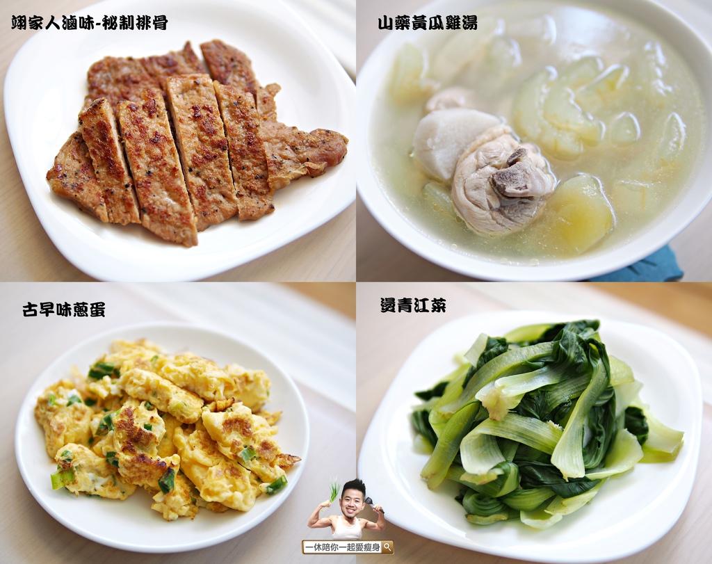 day080午餐-合成.jpg
