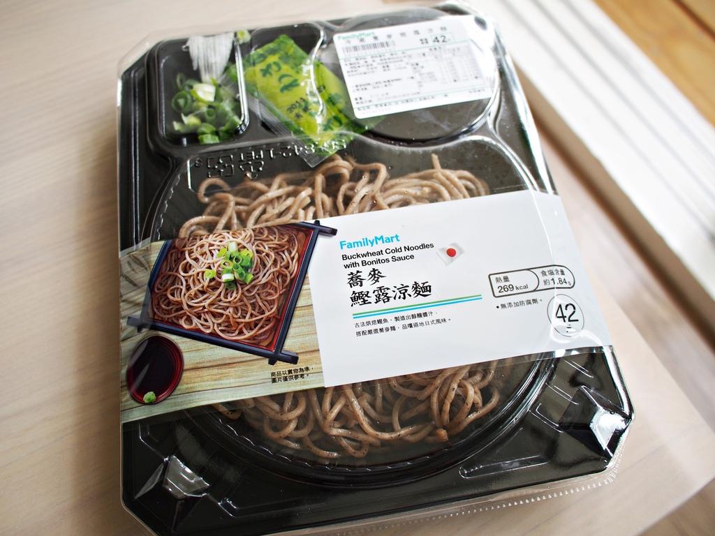 day007午餐-1.JPG