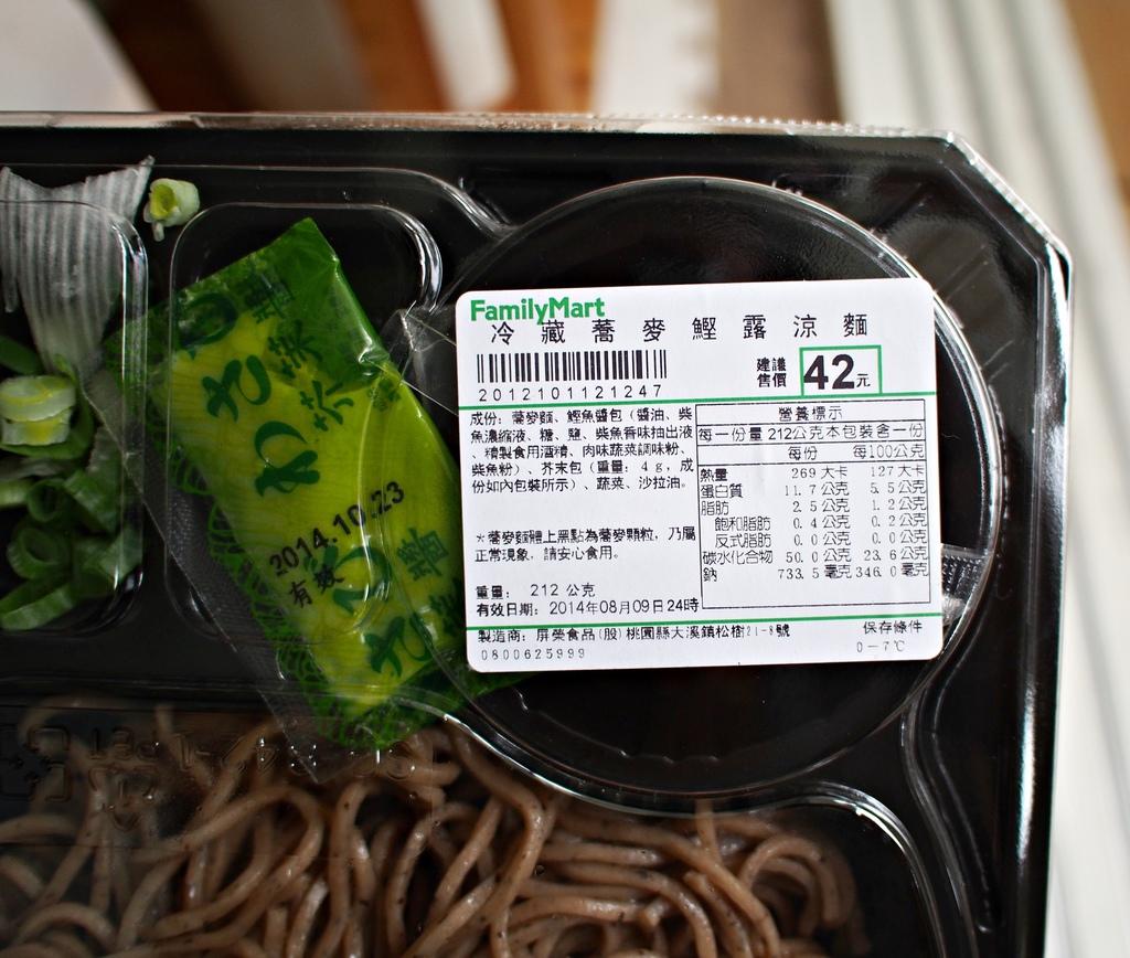 day007午餐-2.JPG