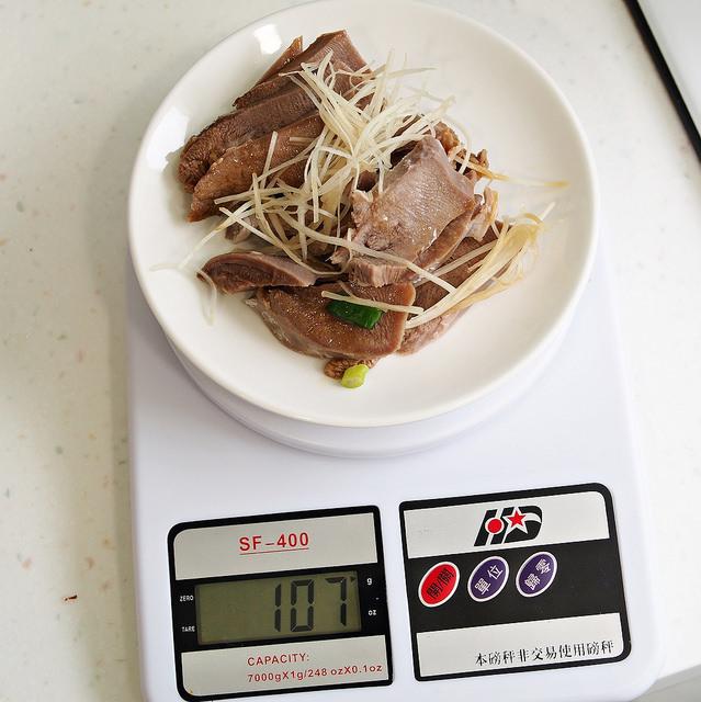 day003-午餐-2
