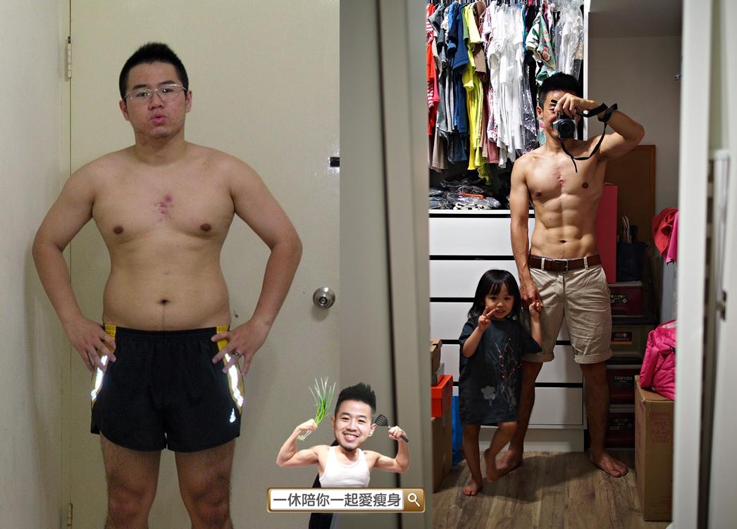 減肥前後32