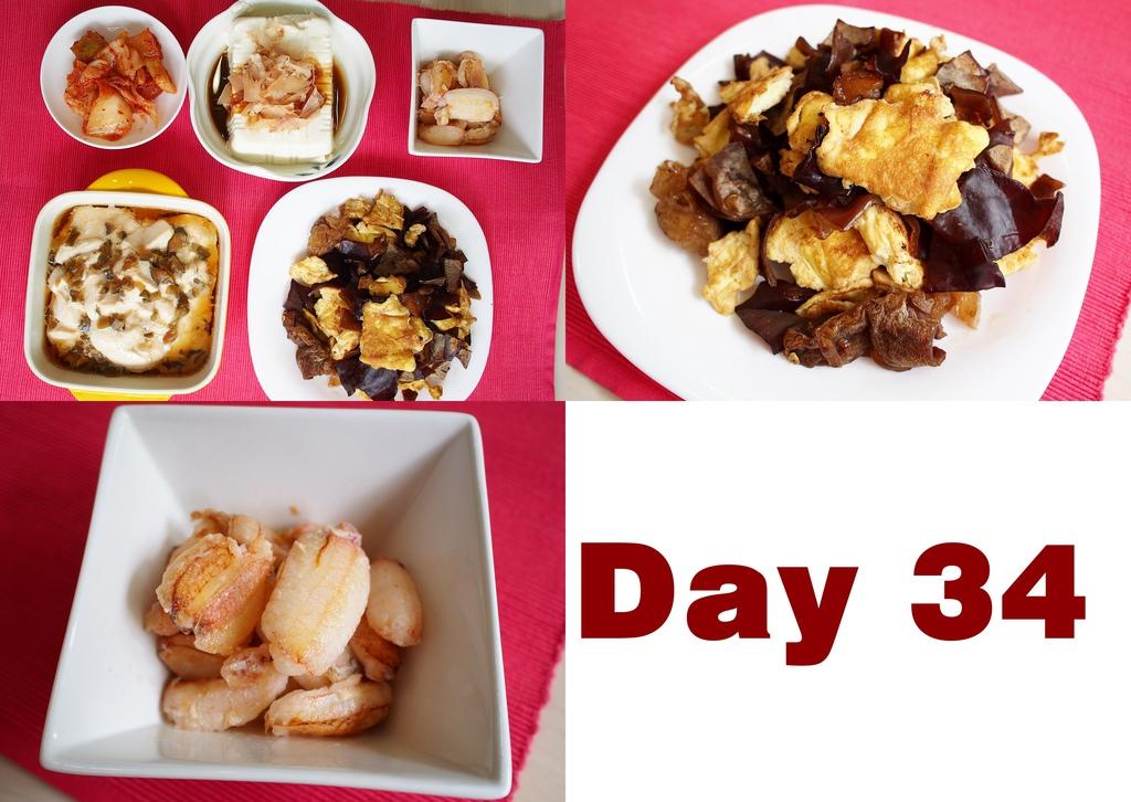 day034-午餐合成.jpg