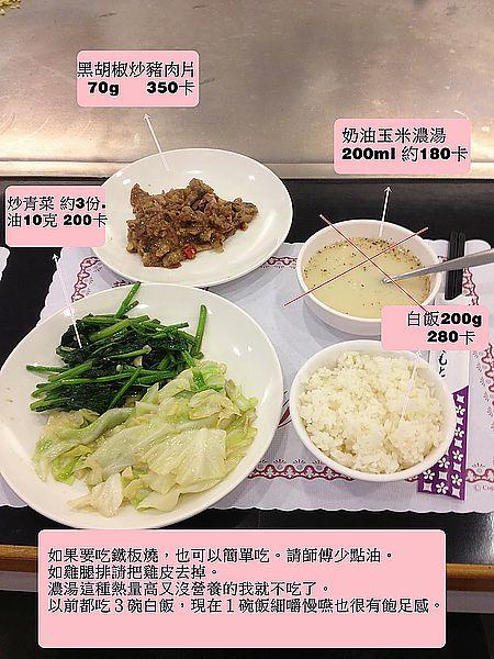 鐵板燒菜單 830卡.jpg